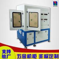 自动化机械设备电气柜冷板喷塑防腐钣金外壳加工定制