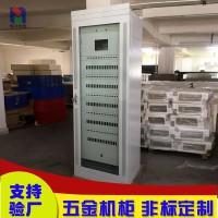 19U网络服务器数据服务中心立式防尘散热电气机柜定制加工