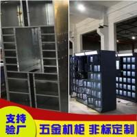 办公楼宇前台个人远程开关门共享储物快递柜机箱外壳定制加工
