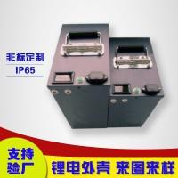 东莞动力三元18650聚合物锂电池组装IP65防水外壳定制