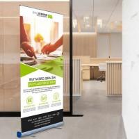衡阳宣传海报印刷瑜伽海报健身海报设计制作
