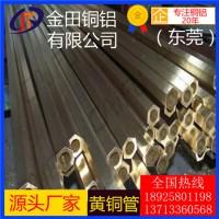 高品质h65黄铜管/h80无铅黄铜管,h63厚壁黄铜管