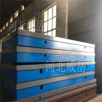 供应试验平台五米开槽-铸铁平板