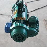 钢丝绳电动葫芦厂家-5吨钢丝绳电动葫芦价格-东弘起重