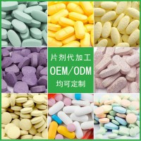 氨基丁酸片OEM贴牌代加工压片代工ODM