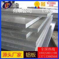 陕西 6101铝棒 高精度 幕墙铝板 6012铝管