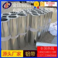 5357铝板 合金 抗氧化 6301铝棒 耐冲压铝带