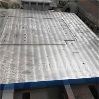 试验平台刨床加工 铸铁平板威岳老厂