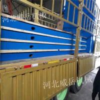 供应试验平台大幅降价-铸铁平板