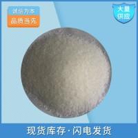 月桂酰羟乙基磺酸钠 7381-01-3 化妆品添加剂