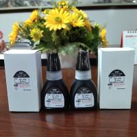 日本旗牌TAT工业印章专用补充印油M-AN黑色油墨 20ml