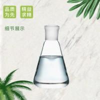 四氯化锡生产厂家 7646-78-8 缩合剂