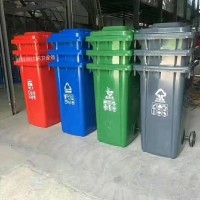 献县瑞达环卫塑料干湿分类垃圾桶厂家批发供应