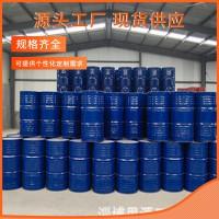 甲基环戊二烯三羰基锰 汽油抗爆剂 现货可发